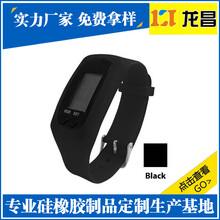 广州白云硅胶表带腕带厂家订制电话186-8218-3005硅胶表带腕带现货批发
