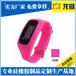 硅胶荧光手环表带价格低,上街硅胶荧光手环表带供应厂家电话186-8218-300