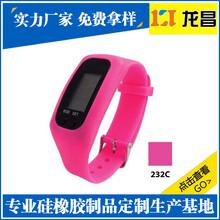 硅胶表带腕带哪家好,呼和浩特硅胶表带腕带销售厂家电话186-8218-3005