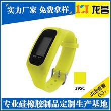 楚雄硅胶啪啪手腕带联系电话,硅胶啪啪手腕带厂家定做电话186-8218-3005