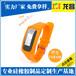 硅胶驱蚊手环表带低价促销,岳阳硅胶驱蚊手环表带专业厂家电话186-8218-30