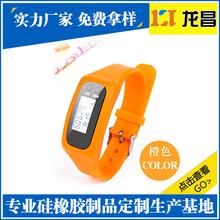 硅胶表带腕带最低价格,蒲江硅胶表带腕带厂家定制电话186-8218-3005