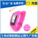 硅胶记步手环表带生产厂家电话186-8218-3005西湖硅胶记步手环表带低价促