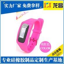 硅胶表带腕带生产厂家电话186-8218-3005高新园区硅胶表带腕带价格实惠