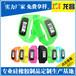 硅胶软胶腕带最低价格,大丰硅胶软胶腕带专业厂家电话186-8218-3005