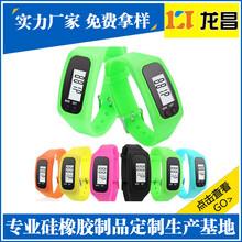 岳麓硅胶表带腕带厂家订制电话186-8218-3005硅胶表带腕带哪里好