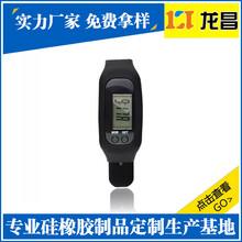 历下硅胶表带腕带供应厂家电话186-8218-3005硅胶表带腕带优惠促销