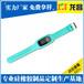 硅胶医用腕带供应厂家电话186-8218-3005萧山硅胶医用腕带价格低
