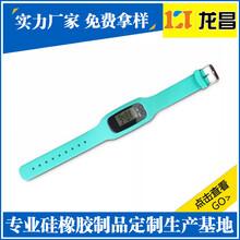 经济技术开发区硅胶表带腕带售后电话,硅胶表带腕带供应厂家电话186-8218-3