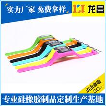 硅胶表带腕带供应厂家电话186-8218-3005南昌硅胶表带腕带那里便宜