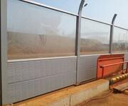 隔音墙、隔声屏障、高速公路声屏障、公路隔音墙、铁路声屏障、高铁声屏障、桥梁声屏障、小区声屏障、工厂声屏障、冷却塔声屏障。图片