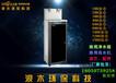 渭南商用反渗透净水器厂家定做浪木800GH纯水机价格介绍衢州变压器