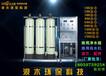 新乡商用纯水机厂家直销浪木100GK纯水机价格参数马鞍山箱体式纯水机