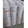 机床数控加工钻孔铣面攻丝金属配件