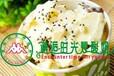 加盟奶茶选yoyo冰淇淋加盟炒酸奶加盟夏季必火项目