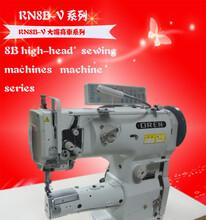 进口电脑高头车真皮厚料高头机日本奥玲电脑高车RN8B-V