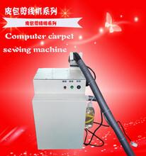 专用剪线机手袋剪线机节能吸尘剪线机剪线机