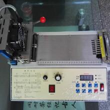 进口电脑超声波切带机/冷热切料机/断松紧带燕尾