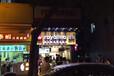 香港夏季美食天堂——皇茶royaltea加盟连锁店