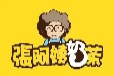 张阿姨奶茶各级城市区域代理费用明细2016