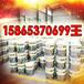 安徽滁州金屬氟碳漆全國低價包郵