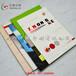 企业画册印刷企业宣传册印刷制作产品图片画册印刷画册样本定制
