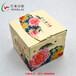金卡纸纸盒烫金纸盒面膜纸盒压纹纹路包装盒彩色印刷化妆品纸盒