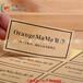彩色宣纸中药标签定做复古贴纸印刷茶叶不干胶花茶干果标签定制