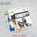 彩页印刷,彩色宣传单定做画册说明书产品宣传册目录印刷公司