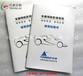 厂家印刷画册印刷广告公司产品画册宣传单宣传册企业画册