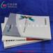 特价广告画册精美产品画册杭州宣传画册公司画册设计画册印刷