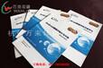 广告宣传画册宣传册印刷图册封套企业画册产品画册设计印刷