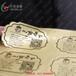 牛皮纸不干胶复古美纹纸茶叶标签PVC封口贴瓶贴洒金宣纸彩色印刷