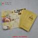 生产印刷产品说明书合格证折页黑白彩色说明书样本画册售后服务说明书