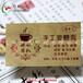 牛皮纸不干胶标签印刷茶叶酒瓶贴纸水纹纸美纹纸宣纸贴纸定制定做