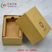 厂家彩色白卡纸礼品包装盒子化妆品盒定制医药包装纸盒批发