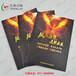 特价广告画册精美产品宣传册杭州宣传画册公司画册设计画册印刷
