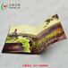 杭州宣传册、画册、小册子、企业样本、产品目录折页印刷