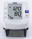誉康BW-601S家用语音全自动智能手腕式电子血压计一件代发