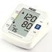 誉康BA-801S家用测血压语音全自动智能上臂式电子血压计代工批发