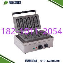 酒店厨房操作台设备北京厨房操作台冷冻柜