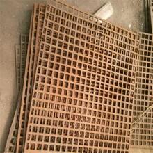 厂家直销批发包邮合金铸造筛网,铸造筛板,定做