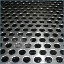 厂家供应定做批发各种图形矿用冲孔板筛网,冲孔网