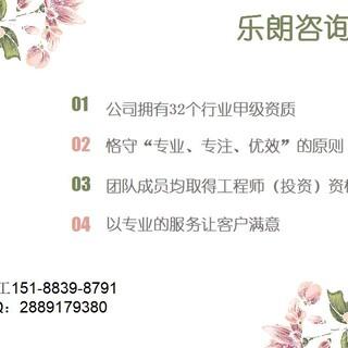 平山县可以写项目资金使用计划书/资金统筹方案的公司图片4