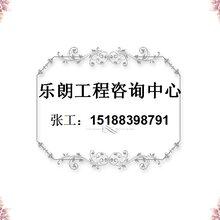 垣曲县可以写可行性报告公司-参考范文