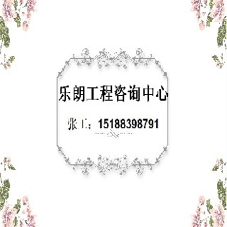 平山县可以写项目资金使用计划书/资金统筹方案的公司图片5