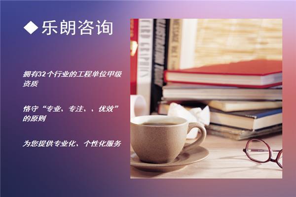 麻山写商业计划书-麻山-计划书企划书公司