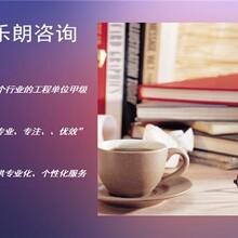 写可行性报告可行的公司、可研范文铜陵县图片