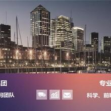 武川县写可行性报告-编写报告的企业图片