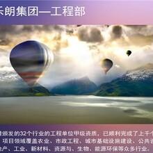 邵阳县编写立项报告-写项目建议书公司图片